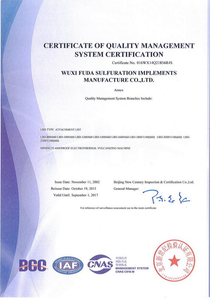 Certificates Wuxi Fuda Vulcanizer Manufacturing Co Ltd